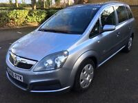 2006 VAUXHALL ZAFIRA 1.6 - LOW MILES EXCELLENT RUNNER 77 000 MILES