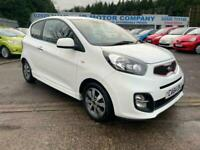 2014 Kia Picanto 1.0 VR7 3dr CHEAP INSURANCE LOW MILEAGE ONE OWNER HATCHBACK Pe