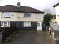 3 bedroom house in Stanway Place, Ely ,Cardiff, South Glamorgan. CF5