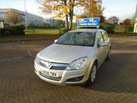 VAUXHALL ASTRA 1.8 DESIGN.. *£19 Per Week..£O Deposit * 2008 Petrol Manual