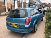Vauxhall Astra 1.7 CDTI LIFE ESTATE - 2005 05-REG - 10 MONTHS MOT