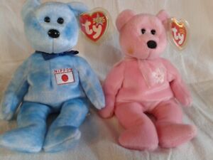 Japan Exclusive Ty Beanie Babies  RARE