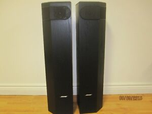 Bose 501 Series V speakers