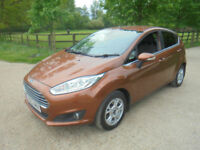 Ford Fiesta 1.6TDCi ( 95ps ) ECOnetic ( s/s ) Titanium 5DR