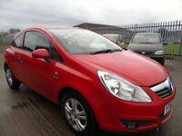 Vauxhall/Opel Corsa 1.3CDTi 16v ( 75ps ) ( a/c ) ecoFLEX 2010.5MY Energy