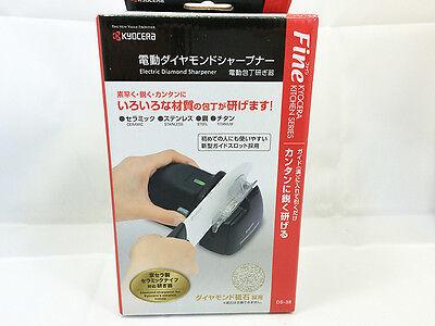 Kyocera JAPAN Electric Diamond Ceramic Knife Sharpener DS-38 Ceramic Electric Knife Sharpener