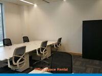 East London * Office Rental * MUIRFIELD CRESCENT-E14