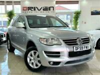 WOW! VOLKSWAGEN TOUAREG 3.0 V6 ALTITUDE TDI 5D AUTO+ FREE DELIVERY TO YOUR DOOR