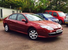 RENAULT LAGUNA 2.0 DIESEL 150 BHP NEW SHAPE GREAT RUNNER FREE DELIVERY 1995