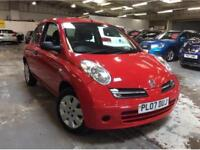 Nissan Micra 2007 1.5 dCi Initia - RARE DIESEL - 1 OWNER FROM NEW