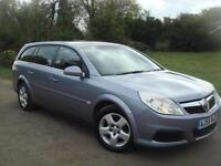 Vauxhall/Opel Vectra 1.9CDTi ( 120ps ) 2006MY Exclusiv, 129k, f.s.h.