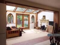 1 bedroom in Lewes, Lewes, BN8