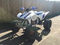 Honda TRX450R 2014 - perfect condition