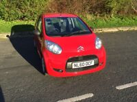 Citroen c1 or sale