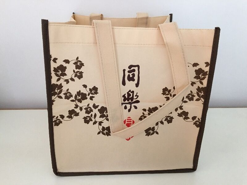 Tung Lok mooncake carrier bag