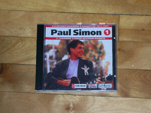 Paul Simon 11 Album Collection - Rare Russian Import CD! West Island Greater Montréal image 1