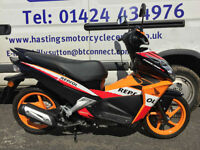 Honda NSC50R Sporty Repsol Scooter / Nationwide Delivery / Finance