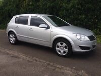 Vauxhall Astra 1.6 energy 2007 ⭐️1 years mot ⭐️service history ⭐stunning ⭐️️like focus Renault golf