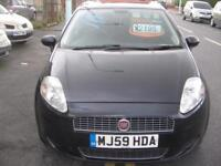 59 PLATE FIAT GRANDE PUNTO ACTIVE FIVE DOOR