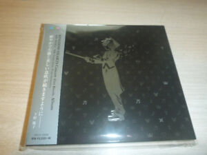 Kingdom Hearts Concert First Breath Album CD