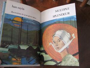 Multiple splendeur de Han Suyin. Illustré par Jean-Pierre Alaux Saint-Hyacinthe Québec image 2