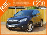 2008 Honda CR-V 2.0 i-VTEC EX Auto 4x4 4WD Pan Roof Sat Nav Rear Cam Full Leathe