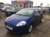 Fiat Grande Punto - FIRST CAR cheap insurance low miles