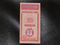 10 Mohro Mongolie