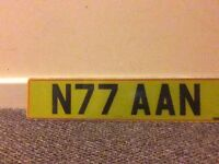 Private cherished plate N77AAN