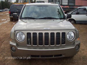 2008 Jeep Patriot northern edtion SUV, Crossover