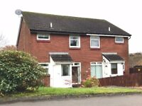 1 Bedroom Terraced House close to city with transport links a stroll away, Hogganfield Loch