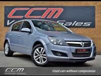 Vauxhall Astra 1.6 i 16v SXi 5DR 2009 + LOW MILES + 12 MONTHS MOT + WARRANTY +