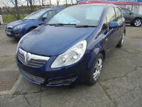 2008 Vauxhall/Opel Corsa 1.3CDTI ( 75PS ) MY FULL MOT
