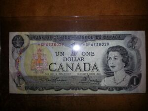 1973 One Dollar Note - Replacement