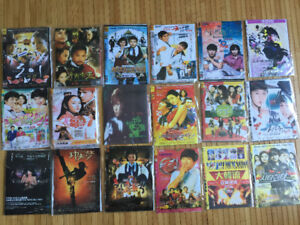 Lots of Asian DVDs (Chinese, Korean, Japanese)