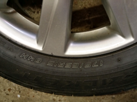 Spare alloy wheel and tyre for Yaris