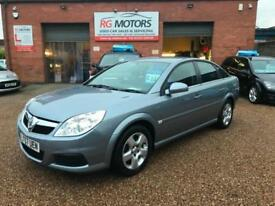 2007(57) Vauxhall/Opel Vectra 1.8i VVT ( 140ps ) Exclusiv, Silver, 5dr Hatch
