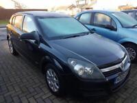 2005 Vauxhall/Opel Astra 1.7CDTi 16v ( 80ps ) Club