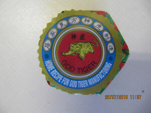 God Tiger Tiger Balm Oinment For Sore Muscles 18.4 grams