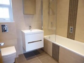 Double room to let in pleasant shared house with 2 bathrooms & parking, rent includes Bills,