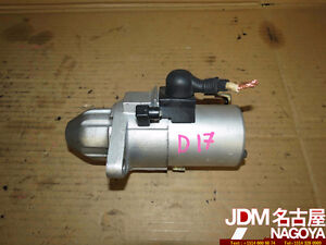 2001-2005 Honda Civic Acura EL 1.7L Automatic Engine Starter