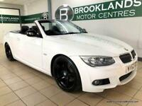 BMW 3 SERIES 320d SPORT PLUS EDITION [SAT NAV, LEATHER, HEATED SEATS and 19in AL