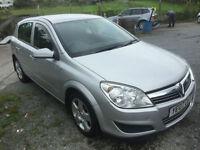 2007 Vauxhall/Opel Astra 1.7CDTi 16v ( 100ps ) 2007MY Club