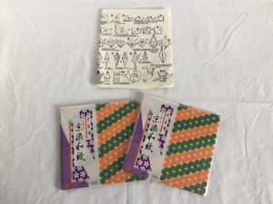 Two Packages of Japanese Origami Paper
