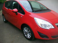 Vauxhall/Opel Meriva 1.4i 16v ( 120ps ) ( a/c ) 1398cc 2012.5MY Active new shape
