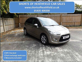 Citroen C3 1.4i Connexion - SAT NAV - 5 Dr Hatchback - One Owner from new - 2011