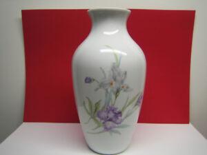 "German Kaiser ""Marina"" Vase"