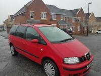 Seat Alhambra 1.9TDI PD 2005MY Reference 7 seater
