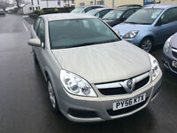 Vauxhall/Opel Vectra 1.8i VVT ( 140ps ) Exclusive 06/56