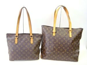 Two Authentic Louis Vuitton Bags Price Is For Both Hampton Bayside Area Preview